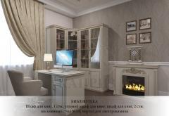 """Набор мебели для кабинета """"Каприз"""""""