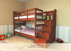 Кровать Сиена двухъярусная с лестницей