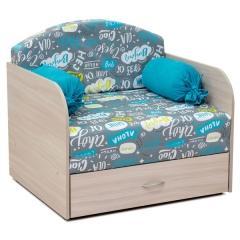 Антошка 1 85 кресло-кровать, ткань Арт. 11, ШхГхВ 89х77х82 см., сп. м. 85х190 см.