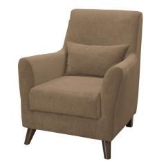 Либерти кресло, ткань ТК 223, ШхГхВ 75х87х89 см.