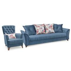 Ирис диван-книжка+кресло, ткань ТД 964, ШхГхВ 245х106х89 + 83х83х92 см., сп. м. 131х195 см., механизм трансформации книжка с 0 стенкой